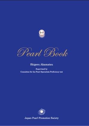 Pearl Book(英語版)(税・送料込み)