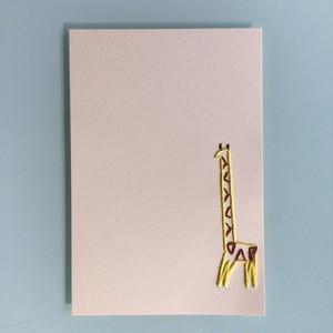 刺繍ポストカード(キリン)