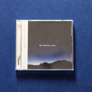 bar buenos aires Estrella  バー・ブエノスアイレス 《星の輝き》 (CD)【第3集】