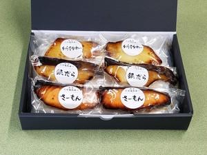 【加熱調理済み】西京大吟醸粕漬け 銀だら入り六切セット(贈り物・ギフト・敬老の日・お正月)