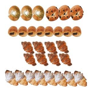 ベーグル 6個(抹茶ホワイトチョコ3、チョコ3)ミニクロワッサン8個&ミニショコラ 8個&クッキークロワッサン8個