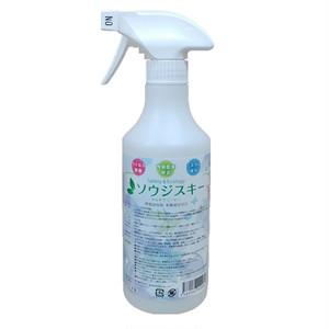 (3本セット)安全洗剤・ソウジスキー500ミリリットル