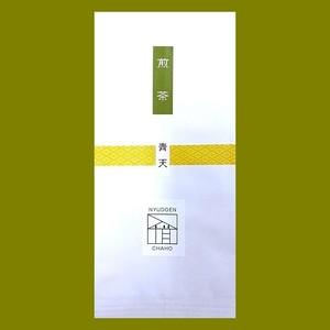 煎茶 青天(せいてん)100g