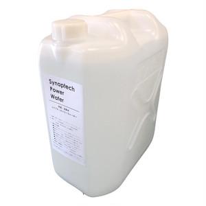 【除菌・消臭水】【送料無料】シナプテックパワーウォーター 高濃度 400ppm 20L ポリタンクタイプ