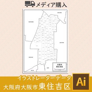 【メディア購入】大阪市東住吉区(AIファイル)