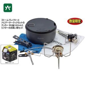 SOTO ソト / ストームブレイカー クッカーコンボ SOD-372CC