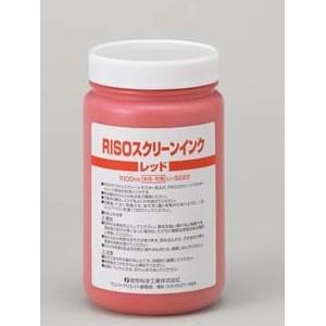 布絵の具/業務用(1000ml)レッド