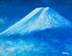 高瀬忠一「富士山」油彩画 F3号