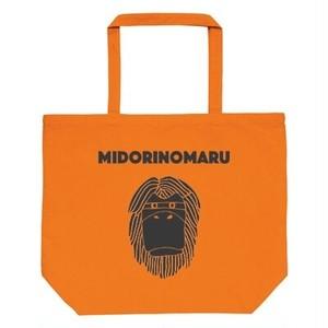 【限定カラー】Dancing MIDORIMAN Tote-Bag (ORANGE)