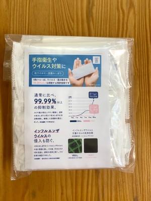 抗ウィルス・抗菌‼︎ (特許取得)VB配合紙おしぼり 30枚