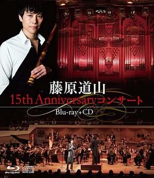 藤原道山15th Anniversary コンサート Blu-ray+CD