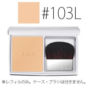 RMK パウダー ファンデーション #103L