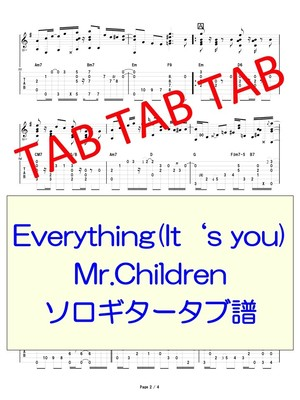 Everything(It's you)/Mr.Children 2nd ch ver ソロギタータブ譜