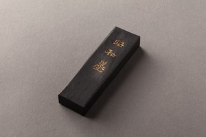 Showa Ink (named after Emperor Showa) 昭和墨