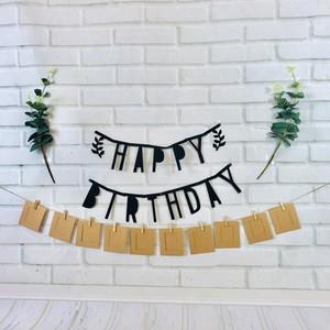 happy birthdayブラックバナー ナチュラル オーガニック 誕生日 バースデープレゼント