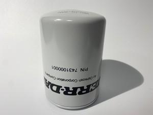 【即納】MPL-40, MPL-NG, HPL-35 用 オイルフィルター
