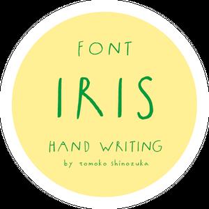 《フォントデータ》Iris