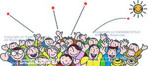 集まる人々の活気 _ai(ベクターデータ)