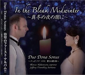 『 響きの贈りもの by Duo Dona Sonus 』     1st. チャリティアルバム(限定商品)