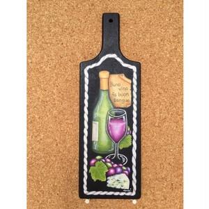 インテリアボード~ワイン