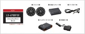 クールウエア ファンバッテリーセット(LX-6700FSX) リンクサス クーリングブラスト(COOLINGBLAST)