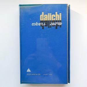 綿糸色見本帳 daiichi colours 1961