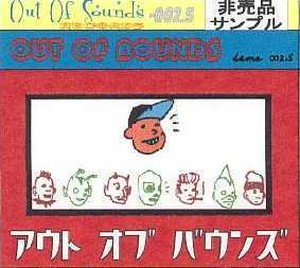 Out Of Bounds - Demo 002.5(赤テープ)