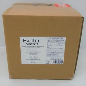【EVW-20T3】エヴァテック ウォーター 除菌消臭液 20リットル キューブテナー 300ppm