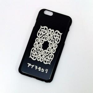 iPhone 6 ケース アイヌ民族文様 アイヌモシリ ブラックアルマイト