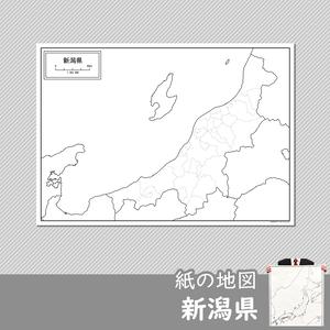 新潟県の紙の白地図
