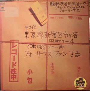 【LP】FOUR LEAVES/Suoper Present '74