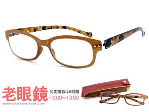 老眼鏡 シニアグラス リーディンググラス 114-6 [ レディース 女性用 ] ブラウン オシャレ 母の日 敬老の日