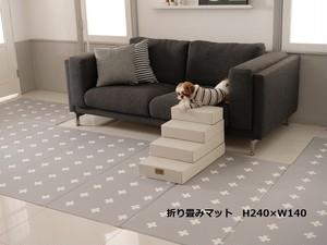 240×140  ペットマット折り畳み式マット