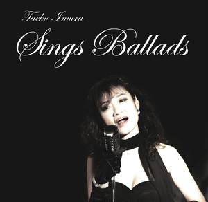 Sings Ballads/Taeko Imura