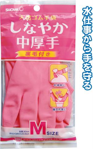 【まとめ買い=10個単位】でご注文下さい!(30-978)ショーワ 天然ゴム手袋 しなやか中厚手M ピンク