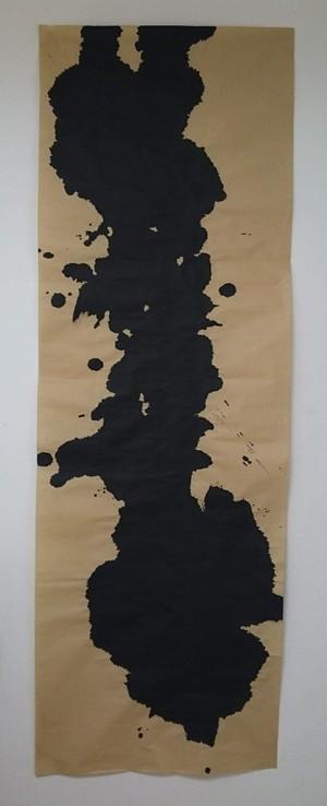 Ayako  Someya 「落花有意随流水」2018