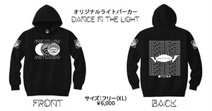 オリジナルライトパーカー「Dance in the light」