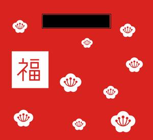 マジロラ魔法雑貨店・レジン封入シートセット2019福袋