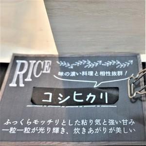 元気あっぷむら / 高根沢産「コシヒカリ」 5kg