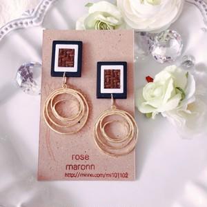 【Rose Maronn】p2712015  ラタンのモダンチャームとゴールドチャームのピアス