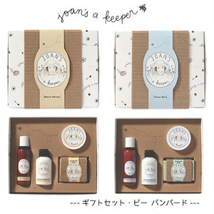 JOAN'S A KEEPERギフトセット ビー パンパード