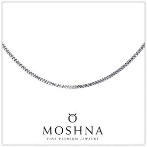 【MOSHNA:モシュナ】CURB35 チェーン