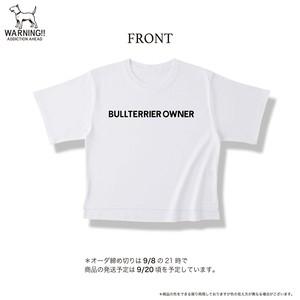 """ブルテリアオーナー  *オーダー """" オーバーサイズTシャツ """" ホワイト"""