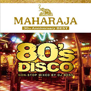 MAHARAJA 30th Anniversary BEST