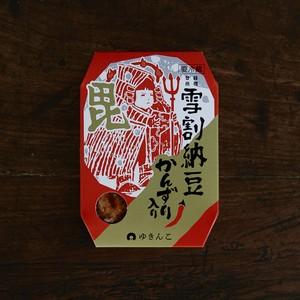 雪割納豆 かんずり入り 150g(1袋入)