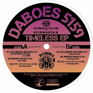 DOBOES 5159/TIMELESS E.P'12