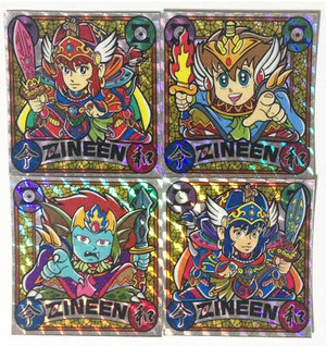 reiwa stickers (4 types)
