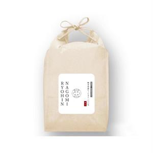 【精米・減農薬-2019年度産】熊本県北産 ヒノヒカリ100% 2kg
