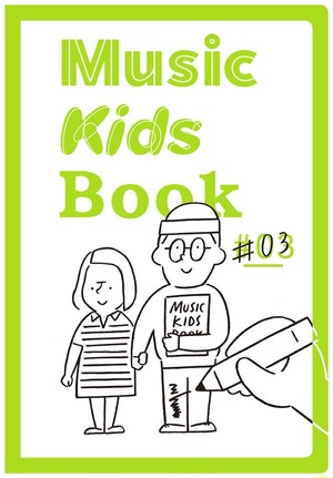 BOOK / Music Kids Book #3