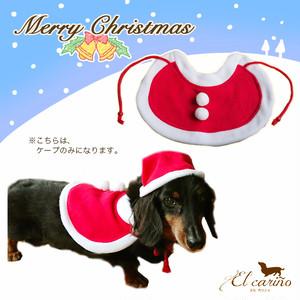 5。犬 猫 小動物 クリスマス コスプレ ケープ サンタ シンプル